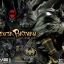 01/04/2018 Prime 1 Studio PMDCNB-01 NINJA BATMAN (BATMAN NINJA) thumbnail 2