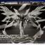 "BANDAI RGEE - EXPANSION EFFECT UNIT ""SERAPHIM FEATHER"" For WING GUNDAM ZERO EW thumbnail 9"