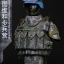 FLAGSET FS-73016 UN China Army - Chinese Peacekeeping Infantry battalion thumbnail 31