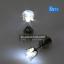 ต่างหูเรืองแสง ต่างหู LED มีไฟกระพริบ แบบเพชรเม็ดกลม thumbnail 6