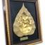 พระมองตาม ศิลปะหินทราย พระพิฆเนศ พระหันหน้าได้ ทรายสีทอง ขนาด Size 21x27x5 cm. Price ราคา 1,600 บาท. thumbnail 1