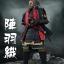 16/08/2018 TITTOYS TT012 TT013 1/6 Fight kimono (vest) thumbnail 2