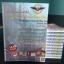 แนวข้อสอบ วิชาทั่วไปทุกกลุ่ม กองบัญชาการกองทัพไทย (ต่ำกว่าสัญญาบัตร) 2561 thumbnail 12