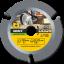 DG12 ใบตัด+เซาะร่อง 125mm Graff Speed Cutter สินค้า Germany made in poland thumbnail 5