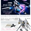 BANDAI MG Ver.Ka - DOUBLE FIN FUNNEL CUSTOM UNIT [Mobile Suit RX-93 V GUNDAM Ver.Ka] thumbnail 6