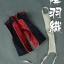 16/08/2018 TITTOYS TT012 TT013 1/6 Fight kimono (vest) thumbnail 10