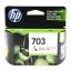 ตลับหมึกแท้ HP703 Color thumbnail 1