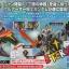 BANDAI BB LEGENDBB 393 - FULL ARMOR KNIGHT GUNDAM thumbnail 11