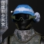 FLAGSET FS-73016 UN China Army - Chinese Peacekeeping Infantry battalion thumbnail 35