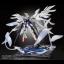 "BANDAI RGEE - EXPANSION EFFECT UNIT ""SERAPHIM FEATHER"" For WING GUNDAM ZERO EW thumbnail 3"