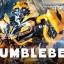 Prime 1 Studio MMTFM-20 BUMBLEBEE (TRANSFORMERS THE LAST KNIGHT) thumbnail 2