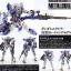 BANDAI METAL BUILD - EXIA GN-001 REREPAIR III thumbnail 4