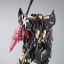 BANDAI METAL BUILD - GUNDAM ASTRAY GOLD FRAME AMATSU MINA thumbnail 2
