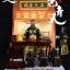 22/01/2018 ZOY TOYS 1/6 Song Dynasty Series - Bao Zheng (Justice Bao) thumbnail 3