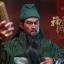 08/06/2018 INFLAMES IFT-031 / IFT-032 Sets Of Soul Of Tiger Generals - Guan Yunchang thumbnail 32
