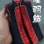 16/08/2018 TITTOYS TT012 TT013 1/6 Fight kimono (vest) thumbnail 8