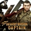 DID A80129 WWII US Army 77th Infantry Division - Captain Sam thumbnail 32
