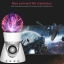 ลำโพงมีไฟ ลำโพงพลาสม่า (Plasma Ball Speaker) thumbnail 10