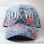 หมวกแก๊ปแฟชั่น ลาย Tokyo สีฟ้า thumbnail 1