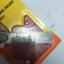 MD02 แม่เหล็กจับงานเชื่อม ขนาด 120*83*15 mm thumbnail 2