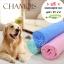 ผ้าเอนกประสงค์ ผ้าชามัวร์ อุปกรณ์อาบน้ำสุนัข-แมว 3 ชิ้น คละสี แถมฟรีปลอกคอสุนัข-แมว (คละลาย)