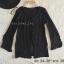 S083 เสื้อคลุมสีดำ แต่งลูกไม้สวย ผ้ายืดได้ thumbnail 1
