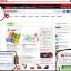 การแก้ไข และลบ Ads, Box Rock Tab โฆษณาแอบแฝง/รบกวน บนหน้าเว็บเพจต่างๆที่เราเข้าชมด้วย Chrome thumbnail 1