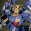 BANDAI HGBF 004 - BUILD GUNDAM Mk-II thumbnail 6