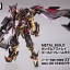 BANDAI METAL BUILD - GUNDAM ASTRAY GOLD FRAME AMATSU MINA thumbnail 3