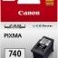 ตลับหมึกแท้ Canon PG-740 หมึกดำ ราคา 500 บาท thumbnail 1