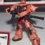 BANDAI RG 02 - MS-06S ZAKU II thumbnail 3