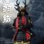16/08/2018 TITTOYS TT012 TT013 1/6 Fight kimono (vest) thumbnail 5