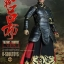 O-Soul - Lv Bu Leather armour & Flame display base thumbnail 6
