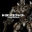 threeA Transformers Magatron EX thumbnail 4