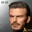JXtoys JX-10 David Headsculpt Young version thumbnail 3
