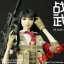 Technic Toys NO:15103 - Girl Fighter thumbnail 18