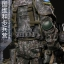 FLAGSET FS-73016 UN China Army - Chinese Peacekeeping Infantry battalion thumbnail 24