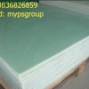 G10, FR4 Epoxy glass laminate sheet