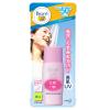 Biore UV Bright Face Milk SPF50/PA+++ บิโอเร ยูวี ไบร์ท เฟส มิลค์ SPF50/PA+++ 30 มล.