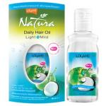 Lolane Natura Daily Hair Oil Light & Mild โลแลน เนทูร่า เดลี่ แฮร์ ออยล์ ไลท์ แอนด์ มายด์ สูตรฟื้นฟูผมหยาบกระด้าง 65 มล.