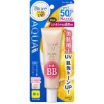 Biore UV Aqua Rich Watery BB SPF50+/PA++++ บิโอเร ยูวี อะควา ริช วอเตอร์รี บีบี SPF50+/PA++++ 33 กรัม
