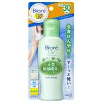 Biore Uv Daily Care Gel SPF25/PA++ บิโอเร ยูวี เดลี่ แคร์ เจล SPF25/PA++ 140 มล.