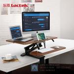 (Pre-order) โต๊ะยืนทำงานปรับระดับไฮดรอลิกซ์ โต๊ะคอมพิวเตอร์ปรับระดับ โต๊ะทำงานคอมพิวเตอร์มืออาชีพ สไตล์โมเดิร์น สีโอ๊ค