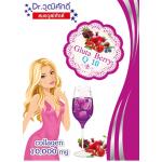 Gluta Berry Q10 กลูต้า เบอร์รี่ คิวเทน น้ำผลไม้ รส อะเซโรล่าเชอร์รี่