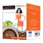 กาแฟลดน้ำหนัก สตาร์เวลล์ แอล-คาร์นิทีน