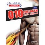 ดร.วุฒิศักดิ์ Q10 Collagen