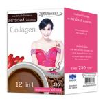 กาแฟผิวขาว สตาร์เวลล์ Starwell Coffee Collagen