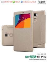 เคสออปโป้ OPPO R7 Plus เคสฝาพับ nillkin - Sparkle Leather Case สีทอง