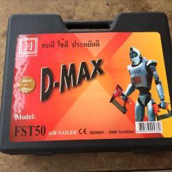 ปืนยิงตะปูลมแม็คเดี่ยว D-MAX รุ่น FST50