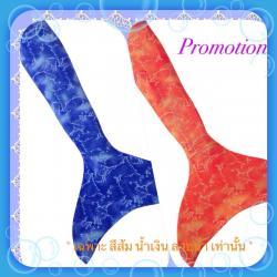 Blue Ocean & Orange Mermaid Tail ( น้ำเงิน - ส้ม ลายน้ำทะเล ) แถมเสื้อ ลายเกล็ด